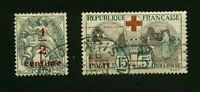 FRANCE STAMP : ANNEE COMPLETE 1918 OBLITEREE , TIMBRES N° 156 ET 157 TB
