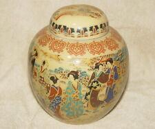 Alte Keramik Töpfe Dosen mit Tang-Dynastie Geisha Szenen Relief & Siegelmarke #7