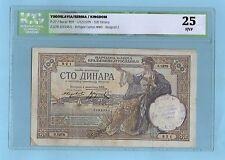YUGOSLAVA 100 DINARA 1929 .G. - Refugee camps WWII Beograd 2 # GRADING ICG