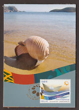 """2011/22/06 """"DESTINATION...GREECE"""" COMPLETE ISSUE  OF 5 MAXIMA CARDS"""