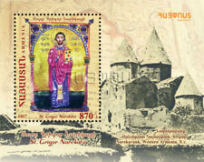 Armenia MNH** 2017 Religion Christianity Grigor Narekatsi Book of Lamentations