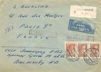"Soviet Union 1960 R-Lupo-Bf Prov. R-Zettel Leningrad "" Frank. M Varieties Dry"