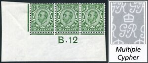 1912 KGV Downey Head ½d die 2 Multiple Cypher B.12 SOMERSET HOUSE Cat SG 346