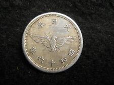 New ListingVintage Japanese Ww2 5 Sen Coin Dai Nippon Eagle & Chrysanthemum 1941