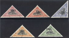 """Liberia 1921 SNAKE registration triangles, all INVERTED """"1921"""" used $ #F25-9"""