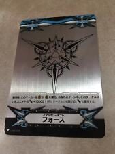 Cardfight Vanguard Silver Imaginary Gift Marker Force Official Japanese Metal