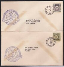 Philippines under US Administration, 1939 First Airmail Exhibition 2v on 2 cover