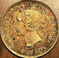 1899 CANADA SILVER 5 CENTS COIN - Fantastic toned example!