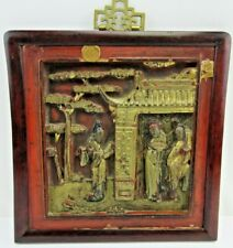 Rare Antique Chinese Carved Wood Panel Picture with Wax Stamp