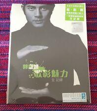 Aaron Kwok ( 郭富城 ) ~ 歌影魅力全記錄 (2CD)( Hong Kong Press ) Cd