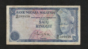 1 RINGGIT VG BANKNOTE  FROM MALAYSIA 1967-72 PICK-1