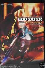 JAPAN God Eater Gallery Collection (Art Book)