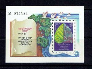 RUSSIA - 1984 ENVIRONMENTAL PROTECTION SOUVENIR SHEET - SCOTT 5318 - MNH