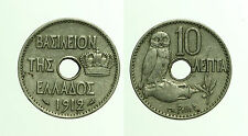 pcc1617_1) GRECIA. 10 lepta 1912