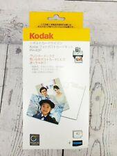 Kodak Easyshare Printer PH-40P Color Ink Cartridge & 40 Post Cards