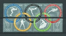 ROMANIA - 1960 YT 1853A à 1857A bandes - TIMBRES NEUFS** MNH LUXE