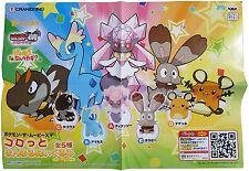 Pokemon Advertisement POSTER Diancie Amaura Tyrunt Banpresto 2014 XY (49022)