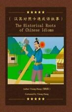 Historical Fiction Books in Chinese