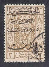 SAUDI ARABIA, 1925. Hejaz L147a , Error, Used