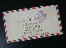 1960 Cover Sent From Caracas Venezuela to Belgrade Serbia B1