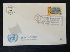 First Day Issue Israel Cover Stamps Special Edition Human Rights Day 1958