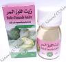 Huile d'Amande Amère 100% Pure & Naturelle 30ml Bitter Almond Oil