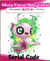 Pokemon Serial code Okoya Forest Shiny Celebi Sword & Shield August 7