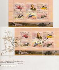 RUSSLAND RUSSIA 2009 MINI SHEET MiNr: 1561 - 1565 ** FDC HELICOPTER MIL