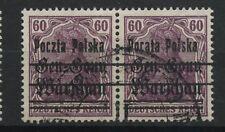 Polen 1919 Fischer Nr 16 Fehldruck B 1 (POCATA))