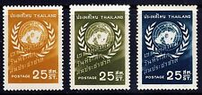 THAILAND . 1957-1959 United Nations Day (330-332) . Mint Never Hinged