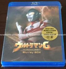 New Ultraman G Great Blu-ray Box [5Blu-ray] 4934569361875 BCXS1187 English Japan