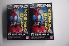 Kamen Rider VS SHODO 5 series ~~ KABUTO ~~ 2 kinds of Figure(Normal+Secret)