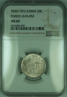 1931 China YR20 Silver 20 Cents Fukien L&M-852 Coin NGC MS-62 Lustrous