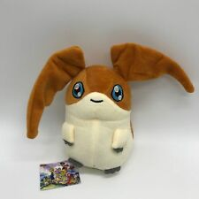 Digimon Anime Character Patamon Plush Soft Toy Stuffed Animal Doll Teddy 7""