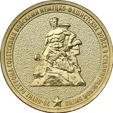 RUSSIA 2013. 10 RUBLES UNC. BATTLE OF STALINGRAD