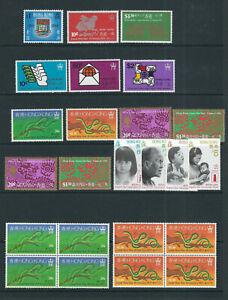 HONG KONG 1961-84 Few complete comemorative sets VF MNH (duplication)