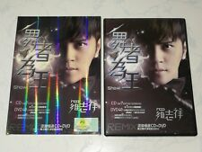 MusicCD4U CD + DVD Show Luo Zhi Xiang Remix Collection 羅志祥舞者為王混音極選