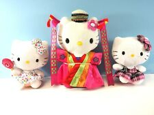 3 Plush Ty Hello Kitty 8 Inch Japanese Costume, 2 Smaller
