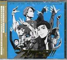 ANIME OST-OH! SUKETORA!!! YURI!!! ON ICE / ORIGINAL SKATE SONG...-JAPAN CD G88