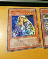 YUGIOH JAPANESE SUPER RARE HOLO CARD CARTE DL5-015 Freed the Matchless JAPAN **