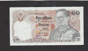 10 BAHT UNC BANKNOTE FROM THAILAND 1978-81 PICK-87