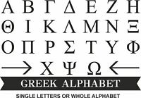 6mm Thick Greek Alphabet MDF Wooden Letters & Numbers 10 cm to Large 60 cm