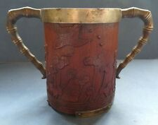 CHINESE CARVED BAMBOO BRUSH POT WITH METAL MOUNTS & HANDLES - 19TH CENTURY