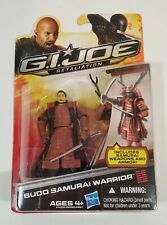 BUDO GI JOE RETALIATION ACTION FIGURE COBRA SAMURAI WARRIOR HASBRO MOSC 2012 HTF