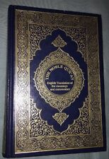 RARE -Translation of the Meanings of the Noble Qur'an in the English Language