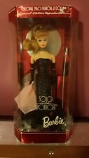 Mattel BARBIE SOLO IN THE SPOTLIGHT 1960 Special Edition Reproduction #13534