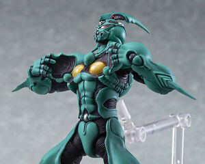 Bio Booster Armor Guyver GUYVER 1 Max Factory FIGMA 231 Action Figure 150㎜