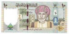 Oman 10 Organismos 2010 commemorative UNC P 45