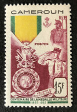 Cameroon Scott# 322 Mint