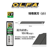 OLFA BB50K Tokusen BLACK 9mm Standard Duty Blade, 50-Blades, from Japan